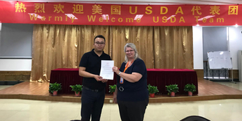 On July 1, 2019, our company passed the inspection by the animal and Plant Quarantine Bureau of the United States Department of agriculture, and obtained the factory qualification certificate.